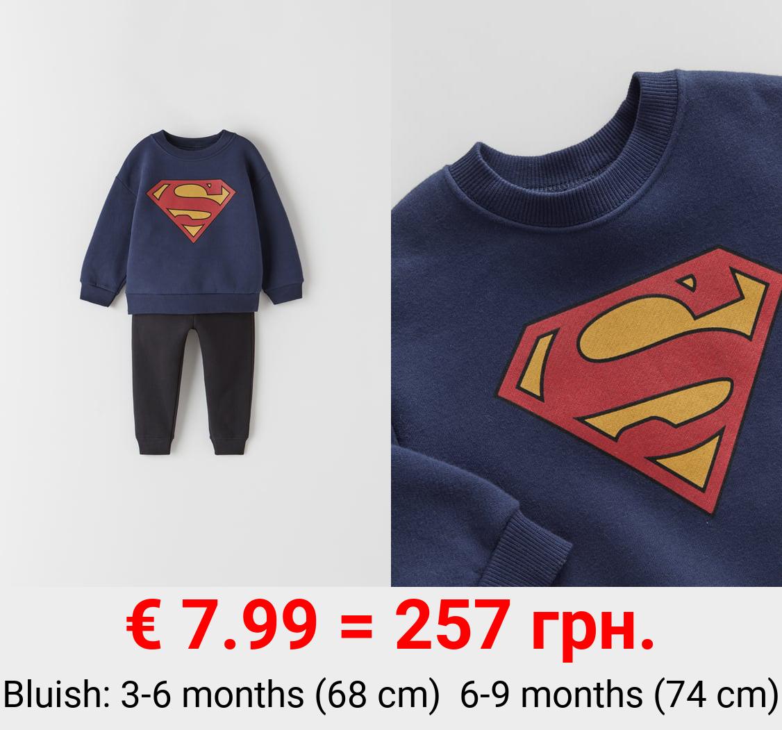 SUPERMAN © DC COMICS PLUSH TRACKSUIT