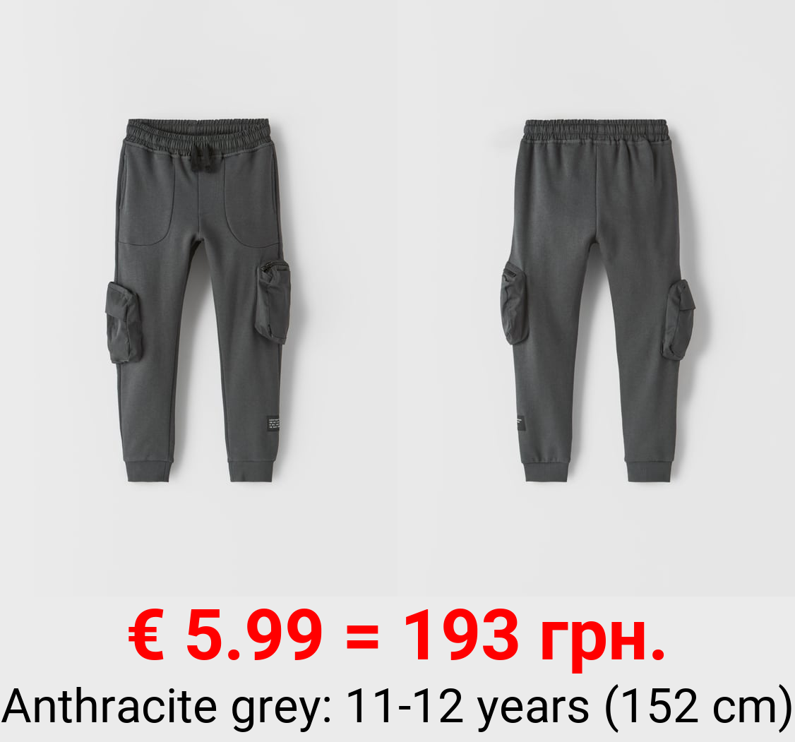 CONTRASTING PLUSH JERSEY TROUSERS