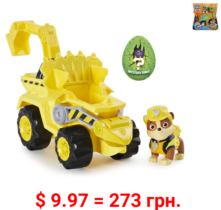 Paw Patrol Deluxe Dino Vehicles Assortment (Styles May Vary)