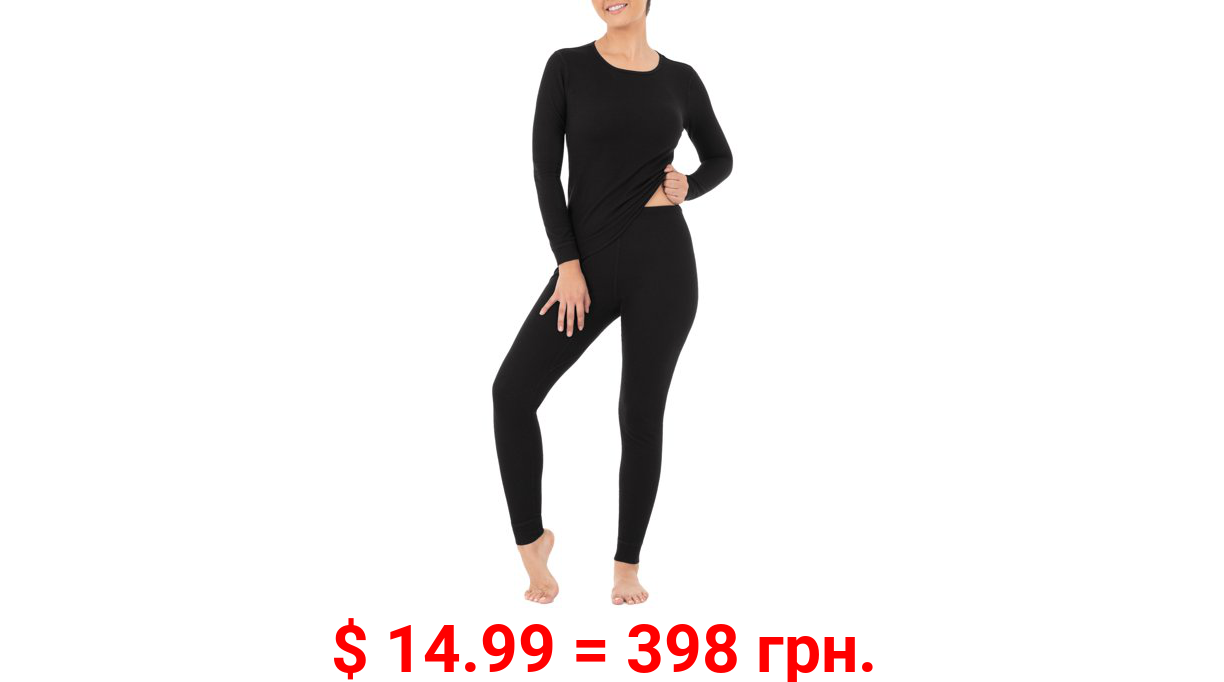 Fruit of the Loom Women's and Women's Plus Long Underwear 2-Piece Waffle Top and Bottom Thermal Set