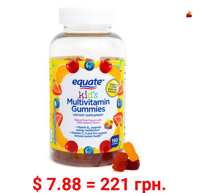Equate Kids' Multivitamin Gummies, 190 Count
