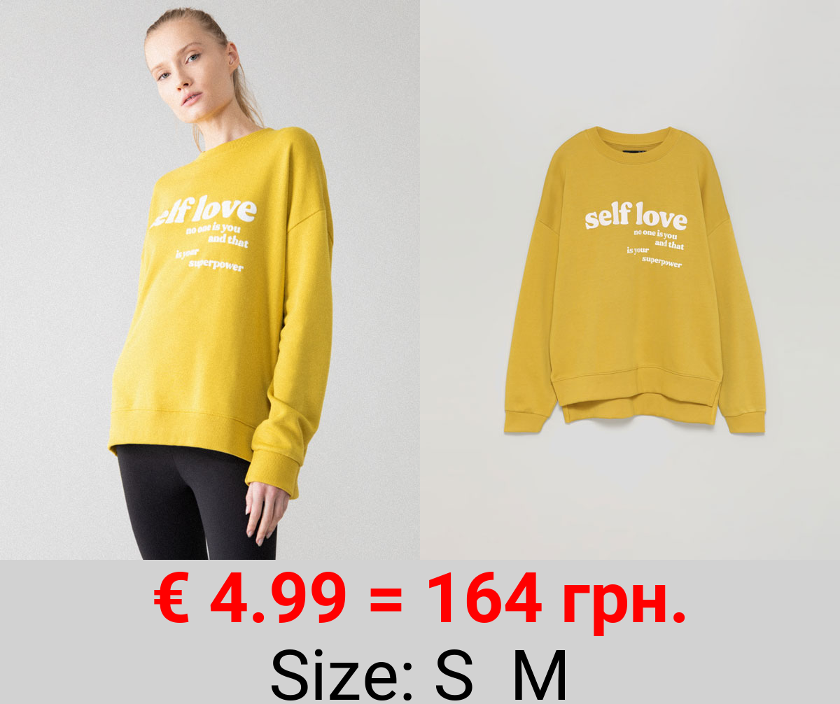Oversize printed sweatshirt
