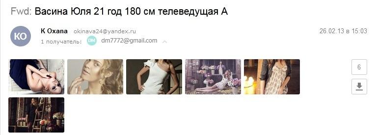 Юлия Василянская - от эскортницы до сутенерши путь в пять лет 36