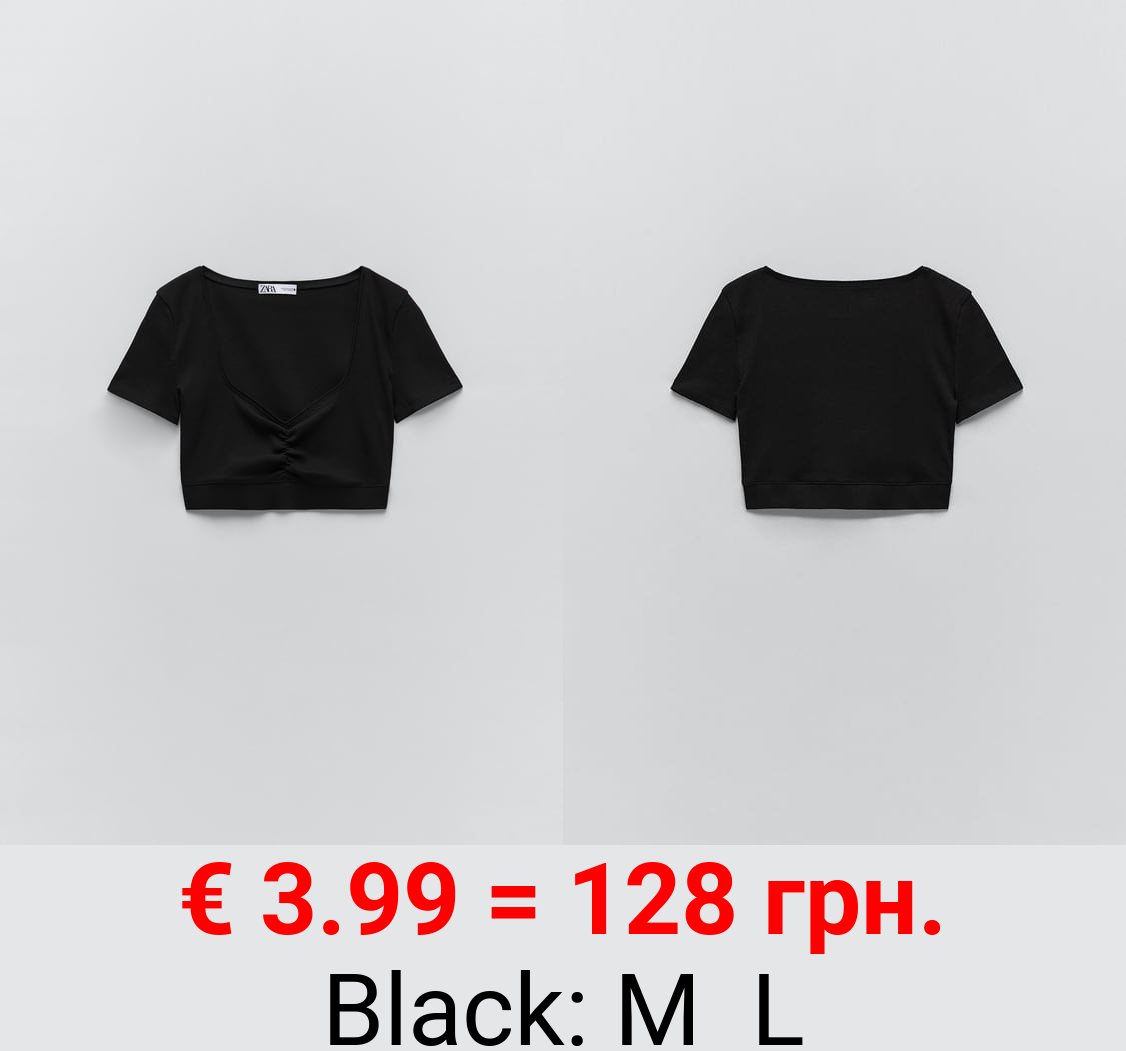CROPPED T-SHIRT WITH GATHERED DETAIL