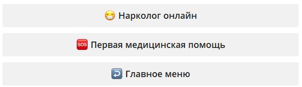 отзывы пользователей о браузере тор hydra2web