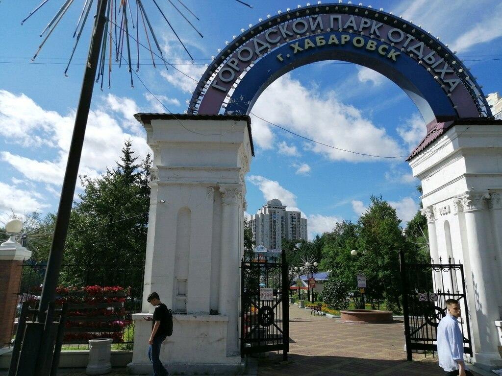 Парк им. Гайдара