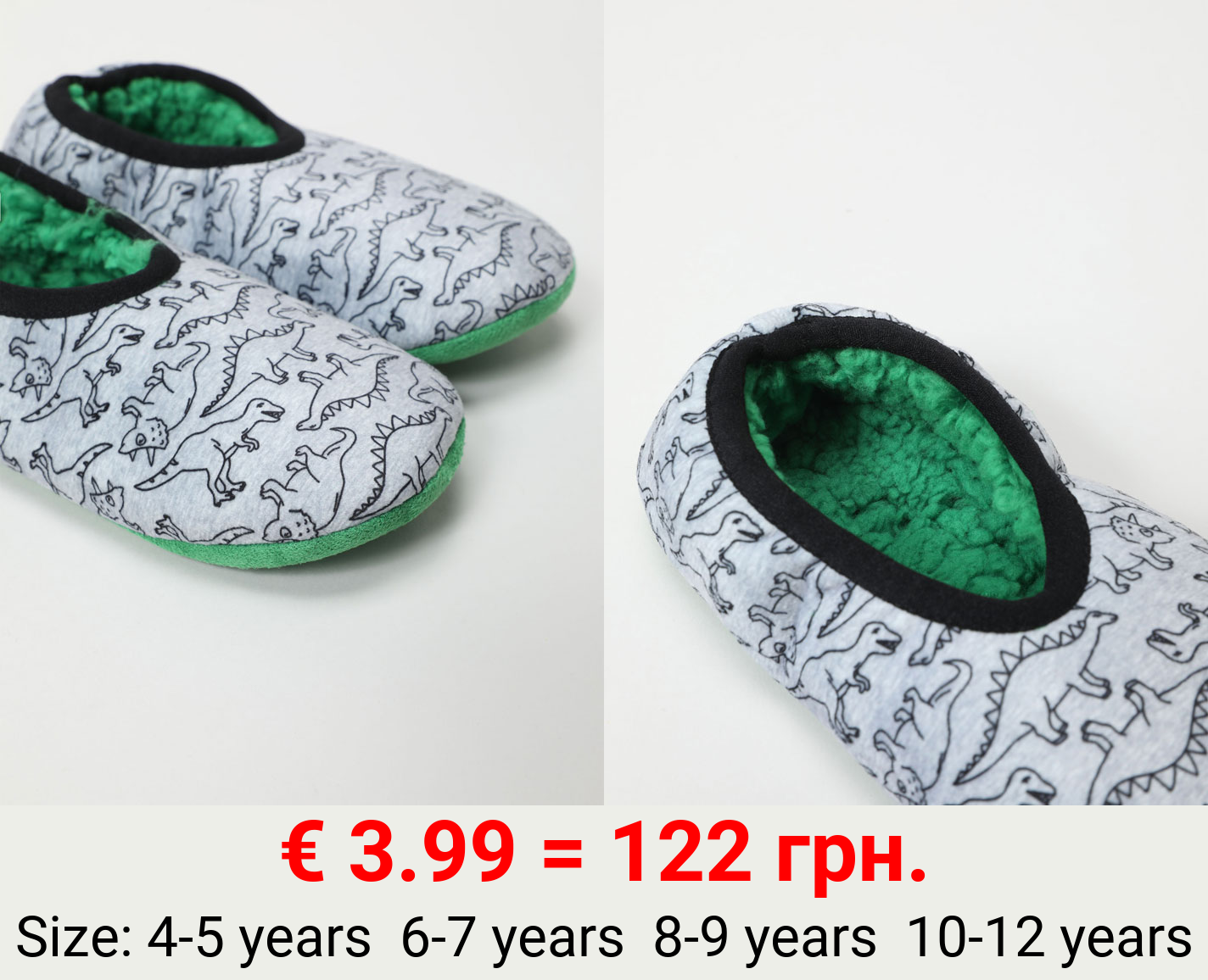 Sock-style slippers with extra warm interior