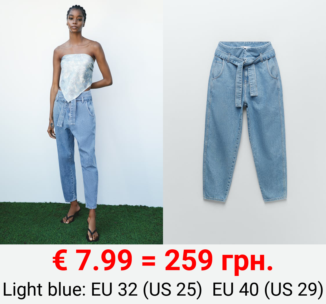 Z1975 BALLOON JEANS WITH BELT