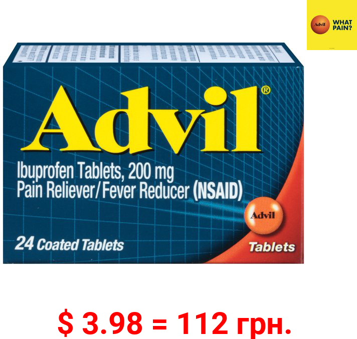 Advil Pain Reliever and Fever Reducer Coated Tablets, 200 Mg Ibuprofen, 24 Count