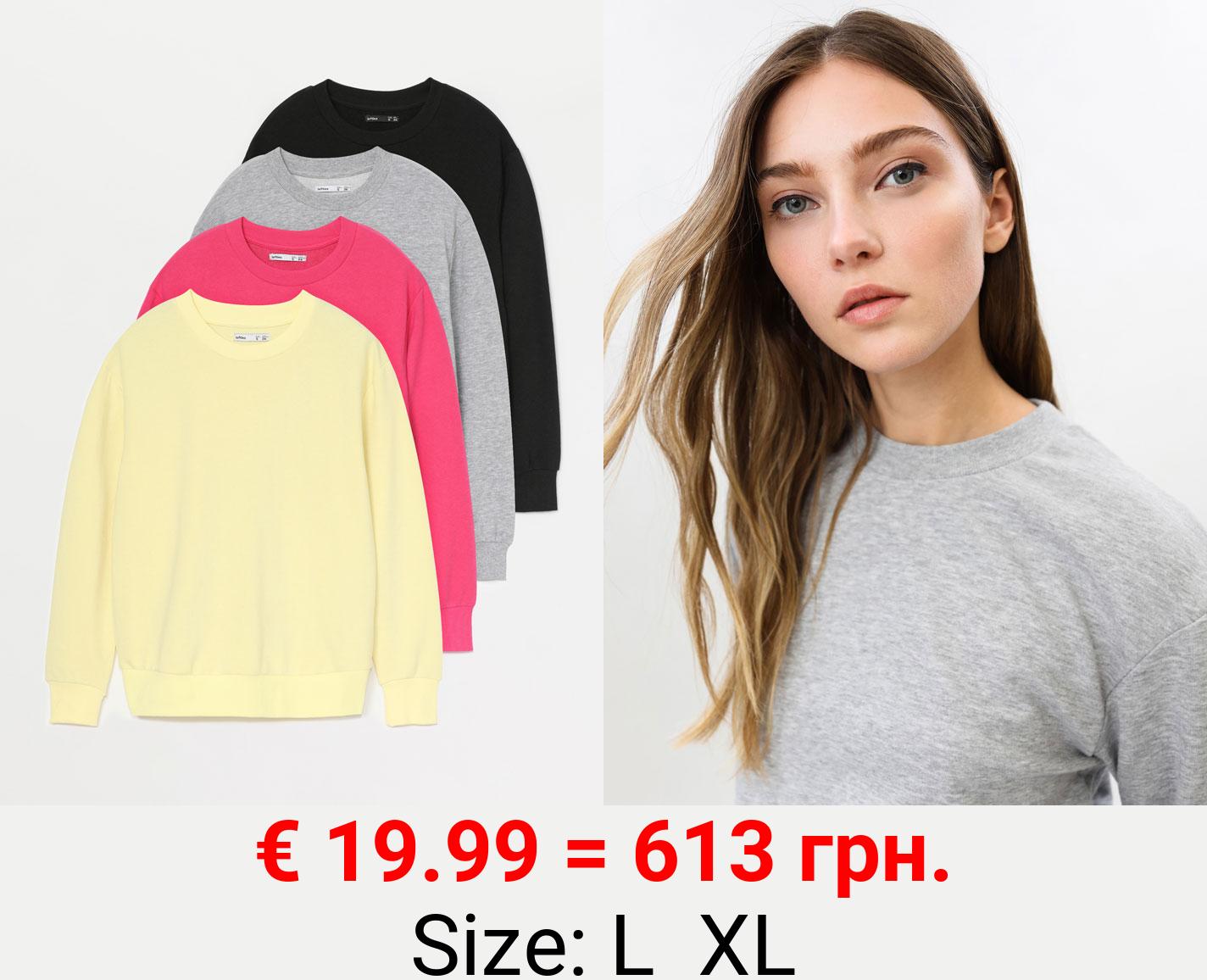 Pack of 4 basic sweatshirts