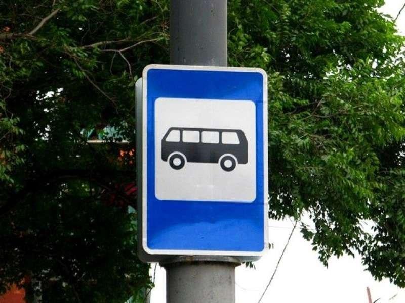 В Хабаровске возобновится работа автобуса №54-1