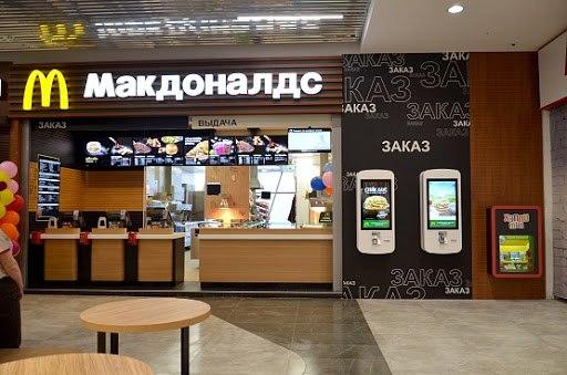 В Хабаровске до конца года откроют два McDonald`s