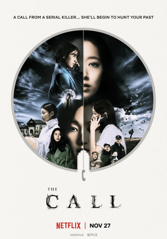 Free Download Call Full Movie