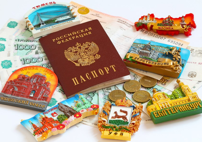 Жителям Хабаровского края вернут деньги за отдых в России