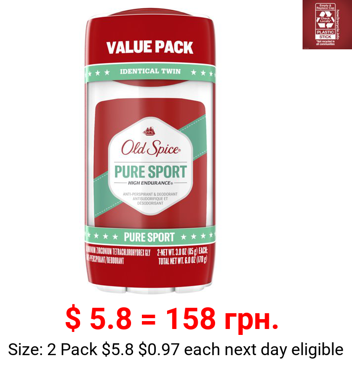 Old Spice High Endurance Anti-perspirant Deodorant for Men, 48 Hour Protection, Pure Sport Scent, Twin Pack, 3.0 Oz. Each