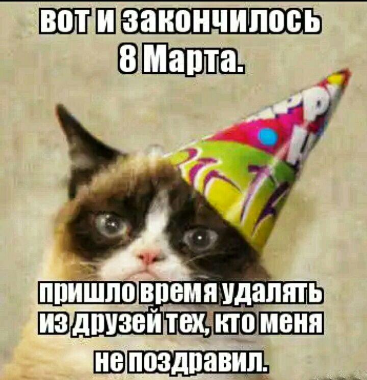 возбудимость парень не ответил на поздравление с днем рождения впечатление кипра или