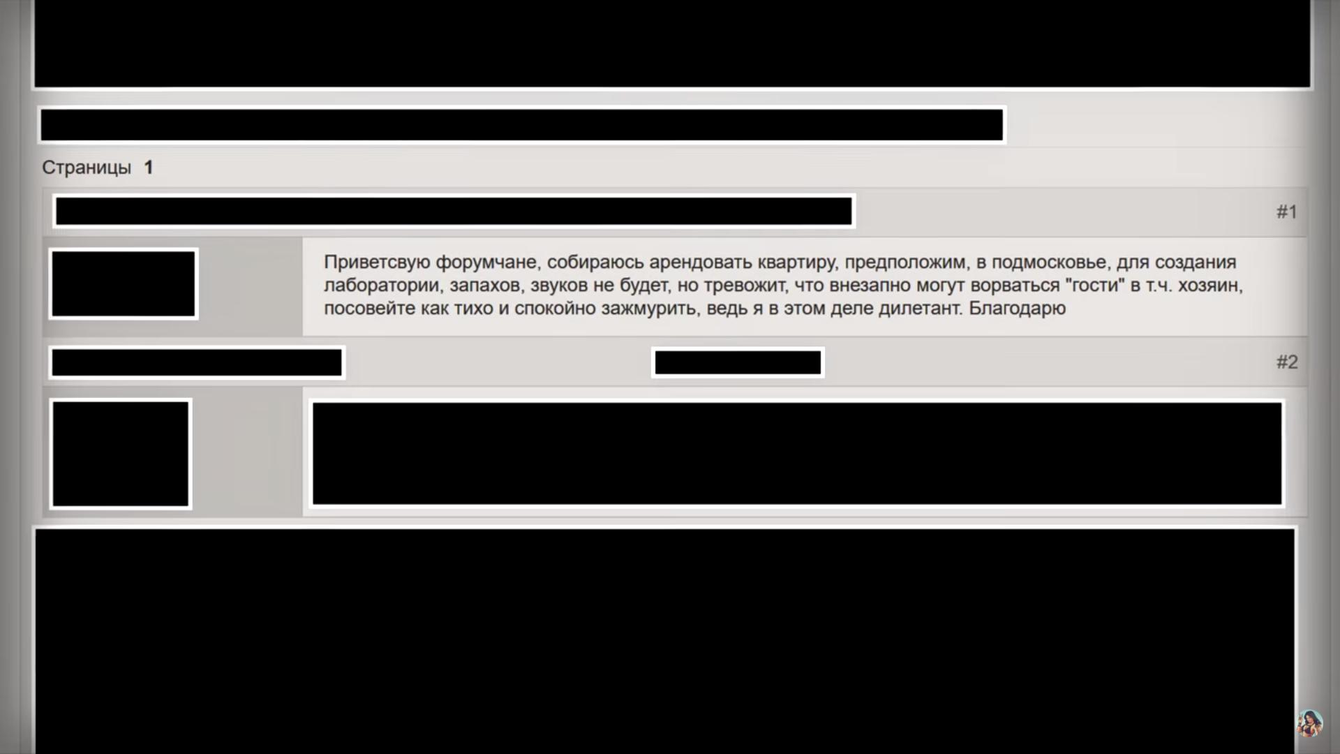 Прошивка darknet что это hyrda скачать бесплатно без регистрации и смс браузер тор hyrda