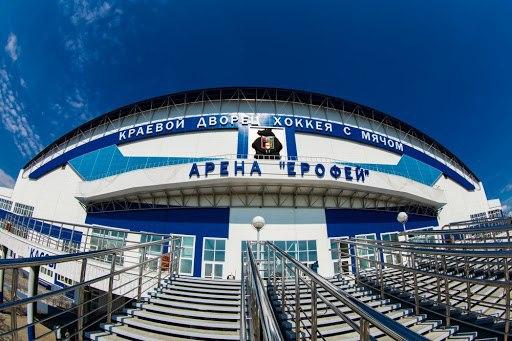В Хабаровске в районе парковки арены «Ерофей» запустили бесплатный Wi-Fi