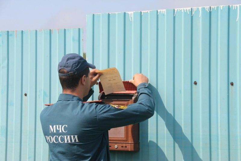 МЧС Хабаровского края переведены в режим повышенной готовности в связи с паводком