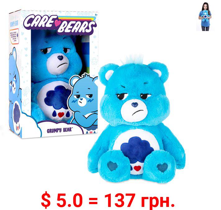 Care Bears 14