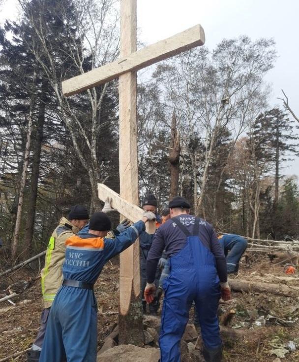 Режим ЧС ввели в Хабаровском крае в связи с крушением самолета Ан-26