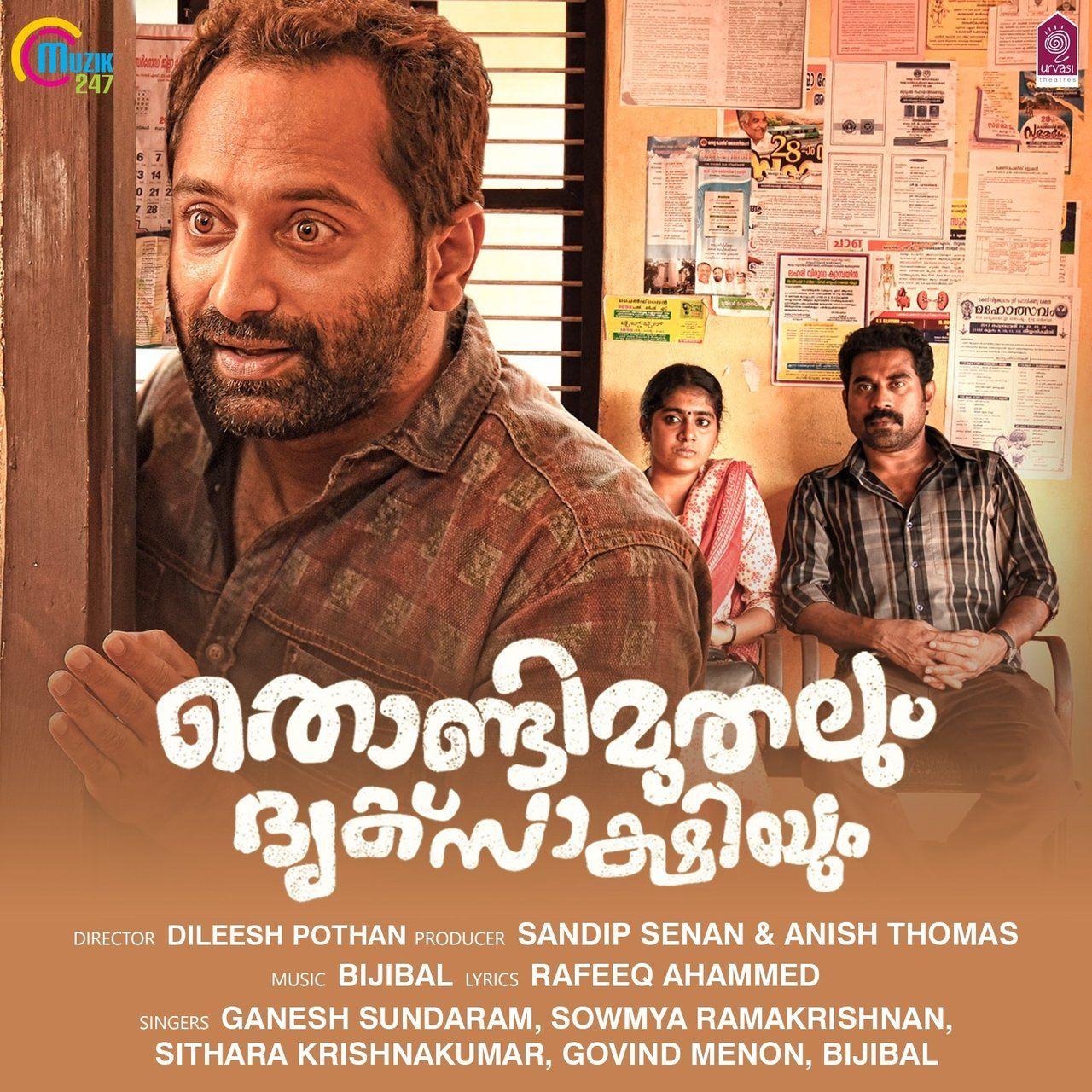 Telegram-канал cc_newmalayalammp3 - New Malayalam Film Songs