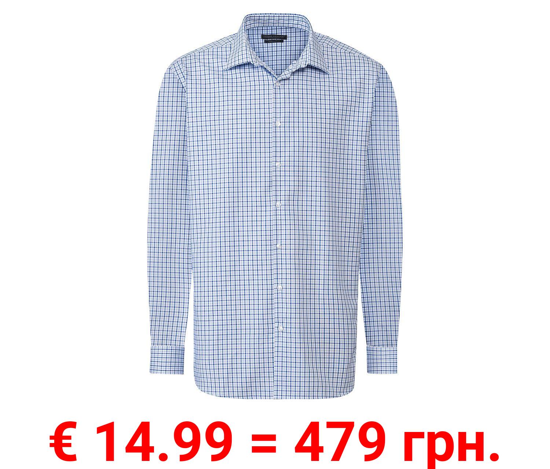 NOBEL LEAGUE® Businesshemd Herren, Slim Fit
