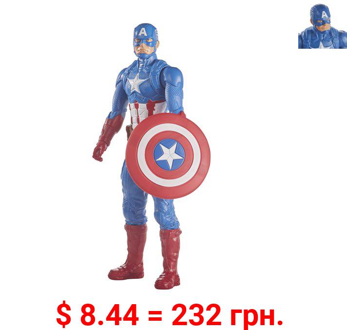 Marvel Avengers Titan Hero Series Blast Gear Captain America Figure, Shield Accessory