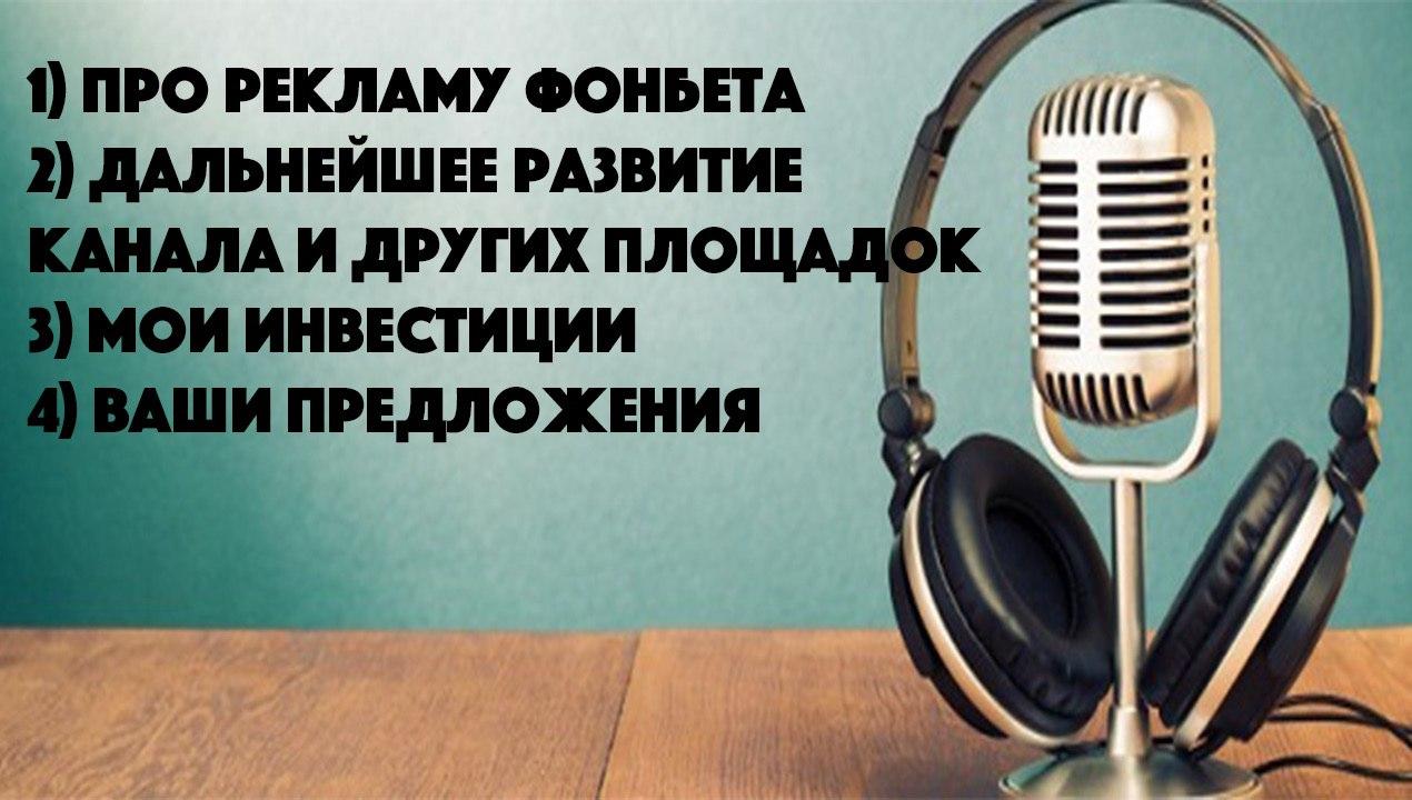Скачать программу winline на андроид на русском языке