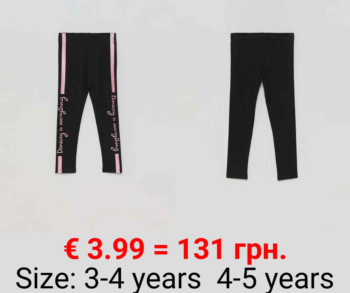 Leggings with shiny side stripes