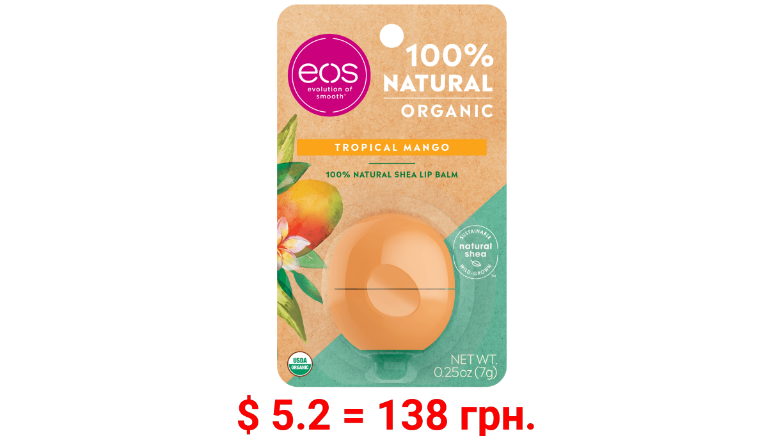eos 100% Natural & Organic Lip Balm Sphere - Tropical Mango , Moisuturzing Shea Butter for Chapped Lips , 0.25 oz