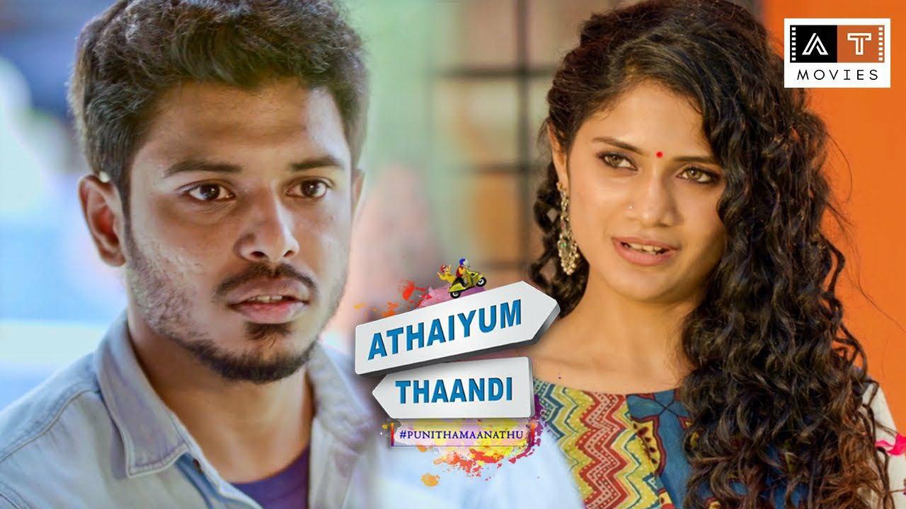 Athaiyum Thaandi Punithamaanathu