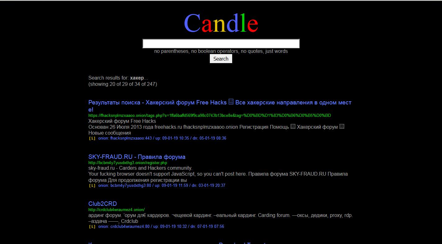 Darknet поисковик сайты для tor web browser hidra