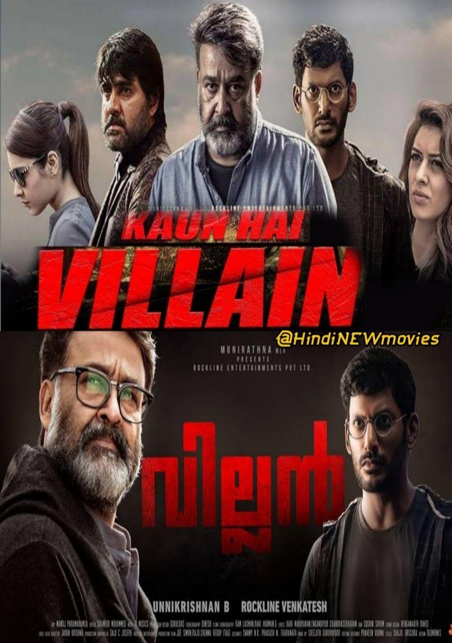 New hd hindi movie download in Hindi – Telegram