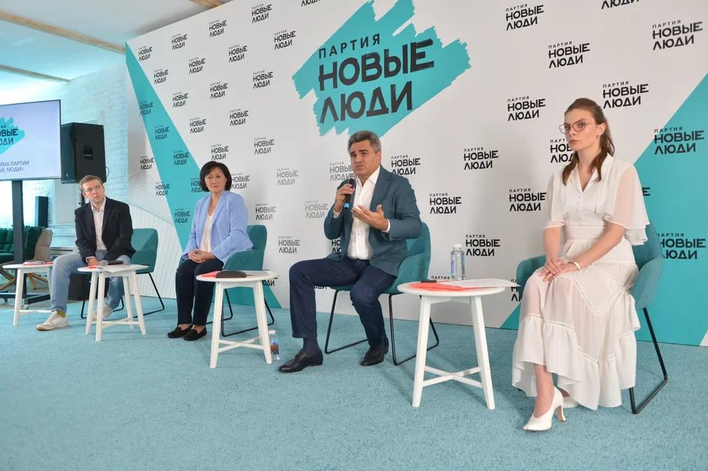 Партия «Новые люди» – за повышение зарплат учителям Хабаровска