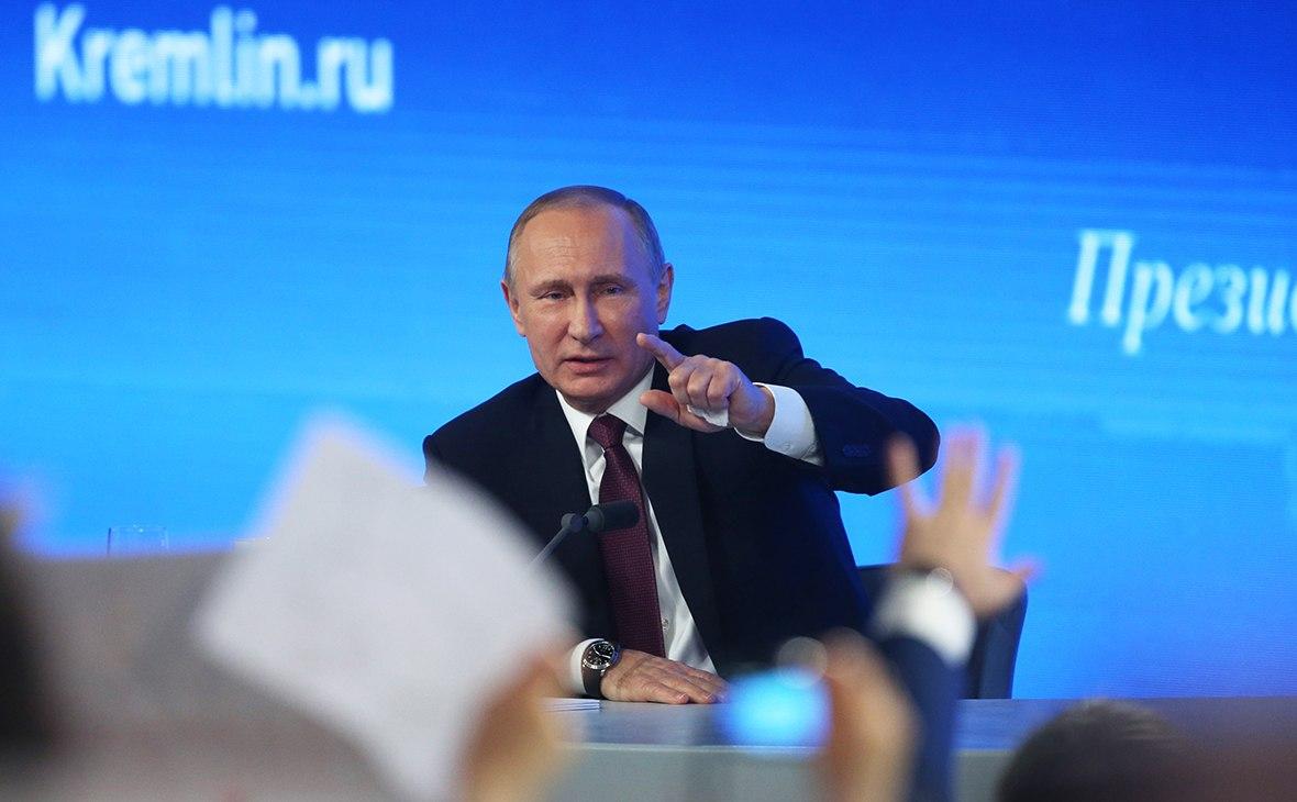 Хабаровский край в тренде: Путин о реформе медицины