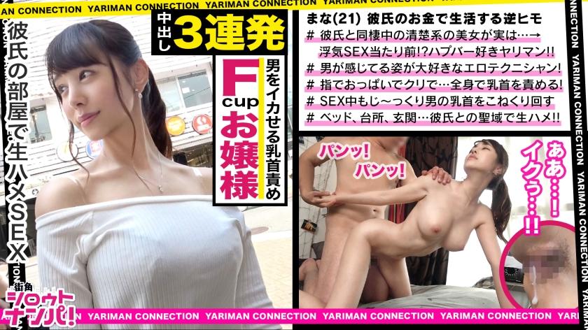 [MAAN-413] スゴイ乳首責めで射精しても射精してもチ○コを強制勃起!【指・舌・おっぱい・...