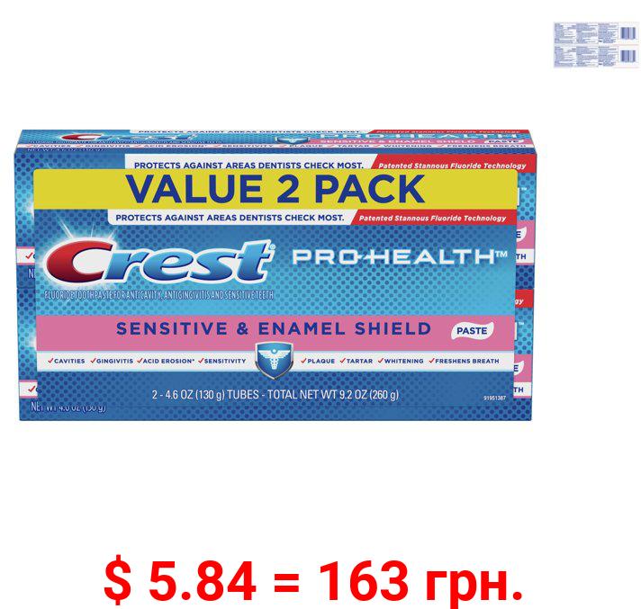 Crest Pro Health Sensitive, Enamel Shield Toothpaste, 4.6 oz, 2 Pack