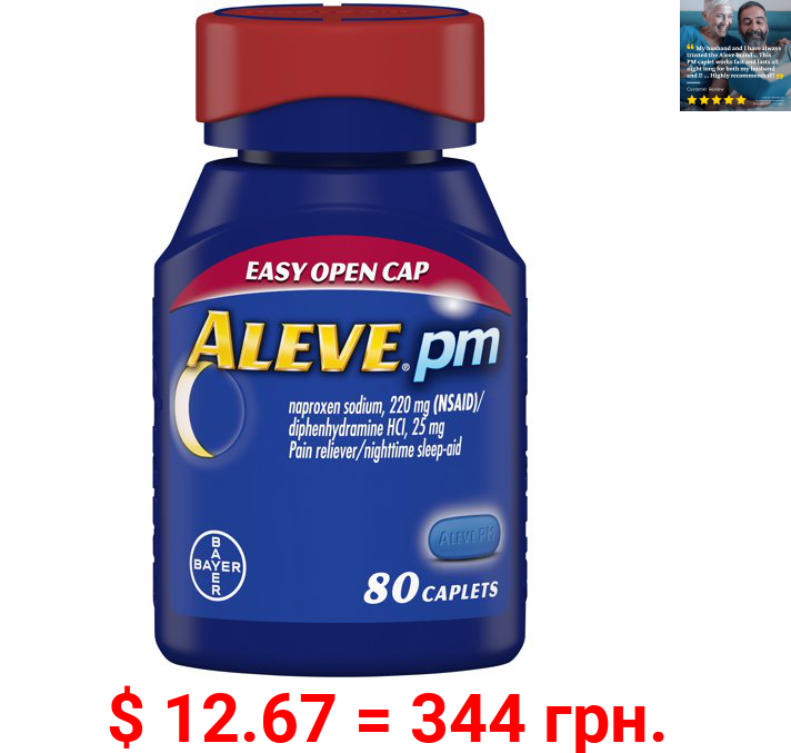 Aleve PM Soft Grip Arthritis Cap Pain Reliever/Nighttime Sleep-Aid Naproxen Sodium Caplets, 220 mg, 80 ct