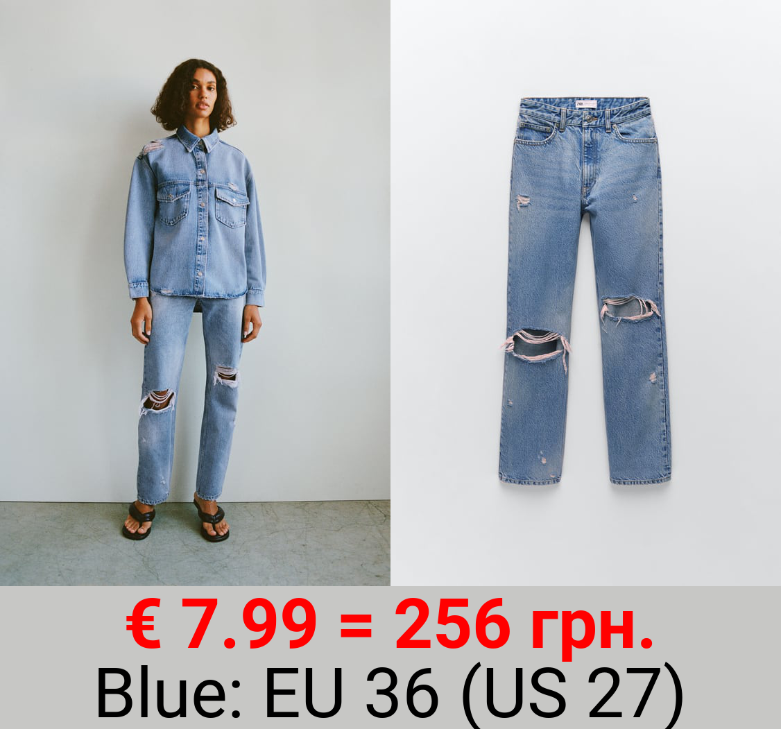 RIPPED STAIN DYE JEANS