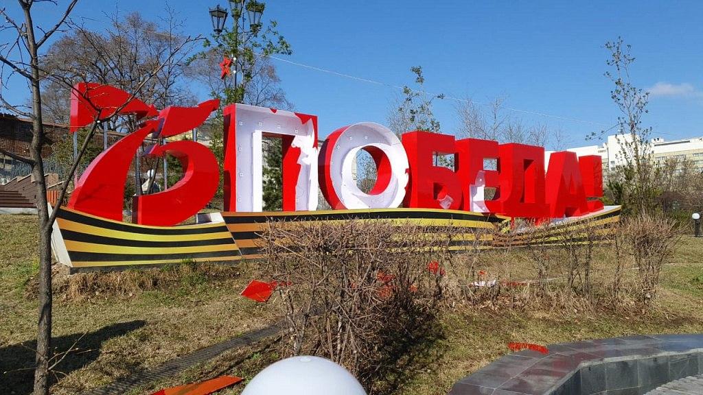 Памятник в сквере «Город воинской славы» разломали пьяные вандалы