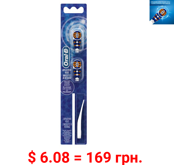 Oral-B 3D Battery Toothbrush Replacement Heads, White, 2 ct