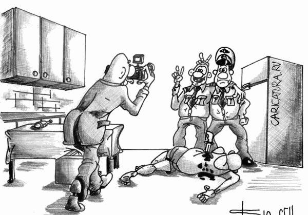 Картинки с днем криминалиста прикольные
