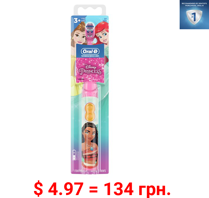 Oral-B Kid's Disney's Princess Characters Battery Electric Toothbrush