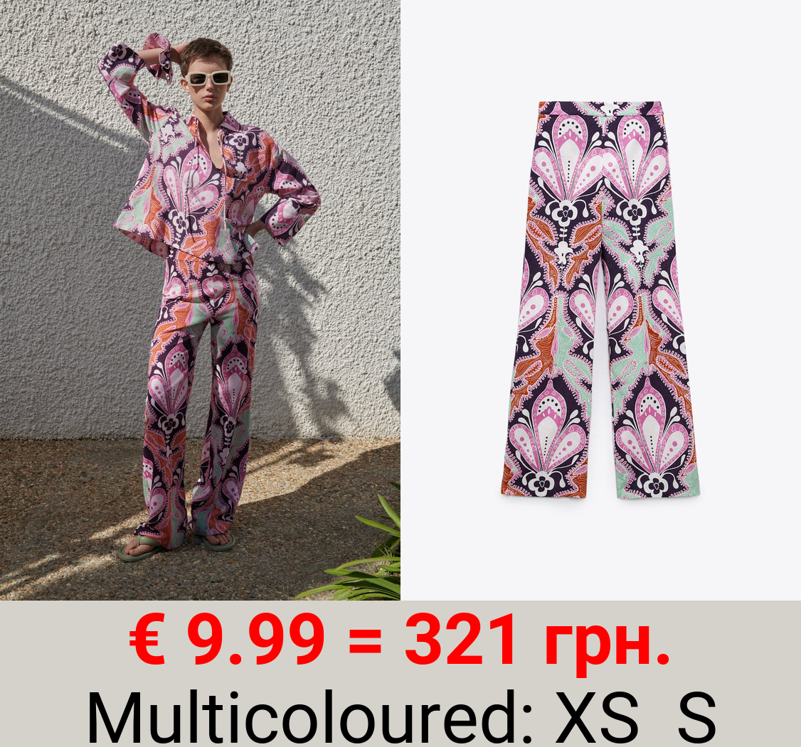 PRINTED LINEN BLEND TROUSERS