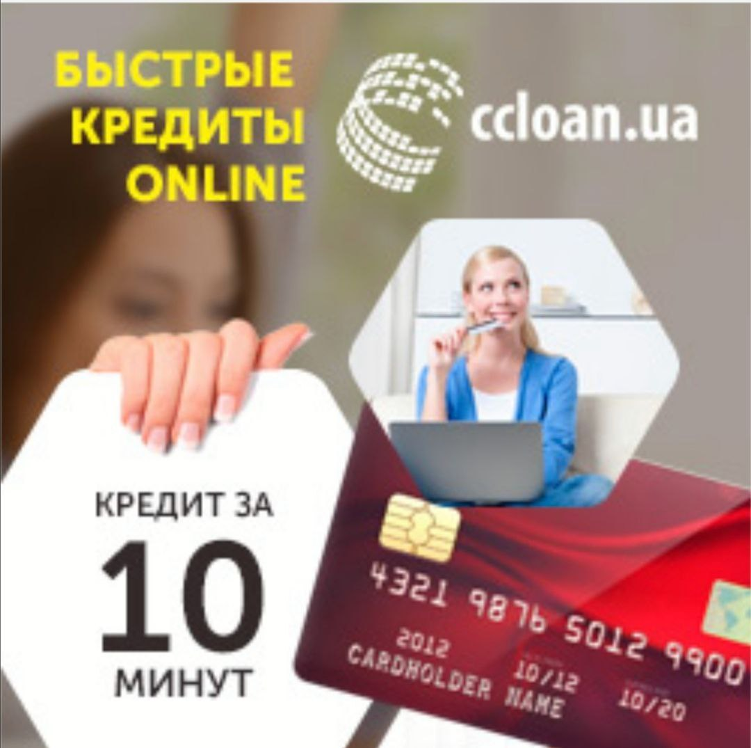 первые займы под 0 без паспорта