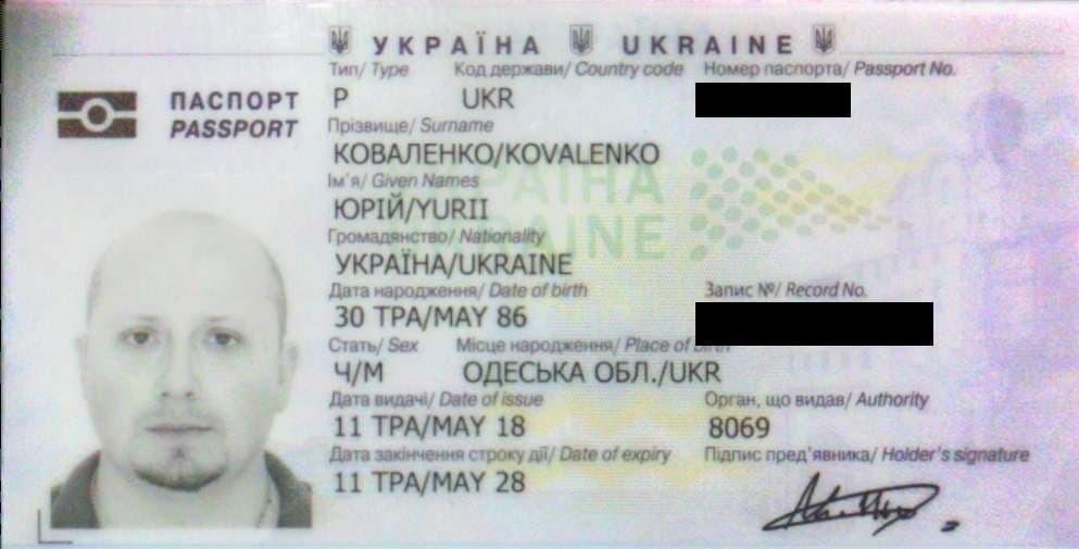 EXCLUSIV FOTO// Copiile actelor de identitate ale presupușilor răpitori ai judecătorului ucrainean, Nicolae Ceaus