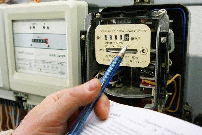Тарифы на электроэнергию в Хабаровском крае вырастут в 2022 году