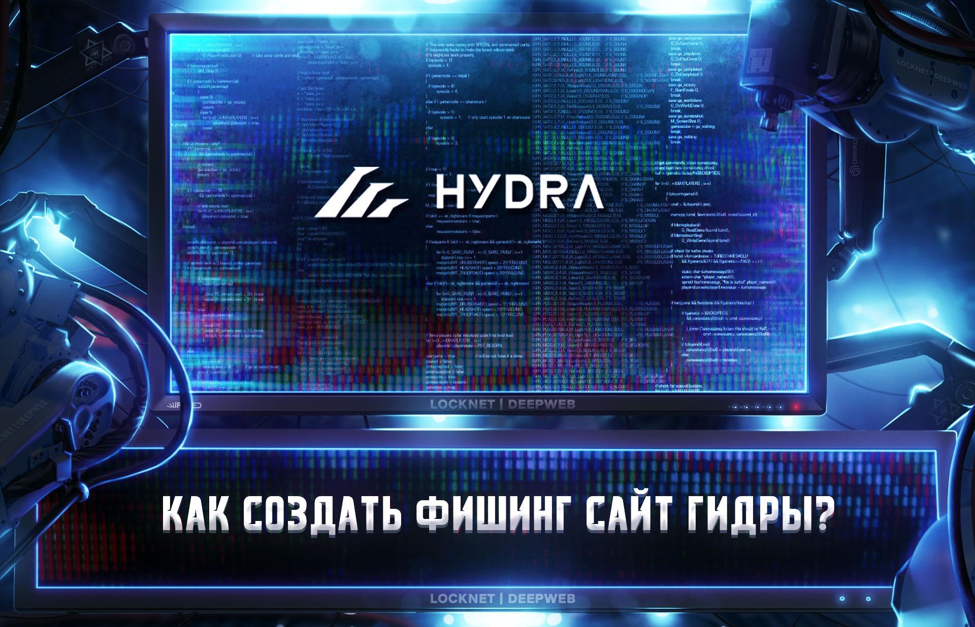 Майнинг darknet gidra опера тор браузер скачать с официального сайта вход на гидру