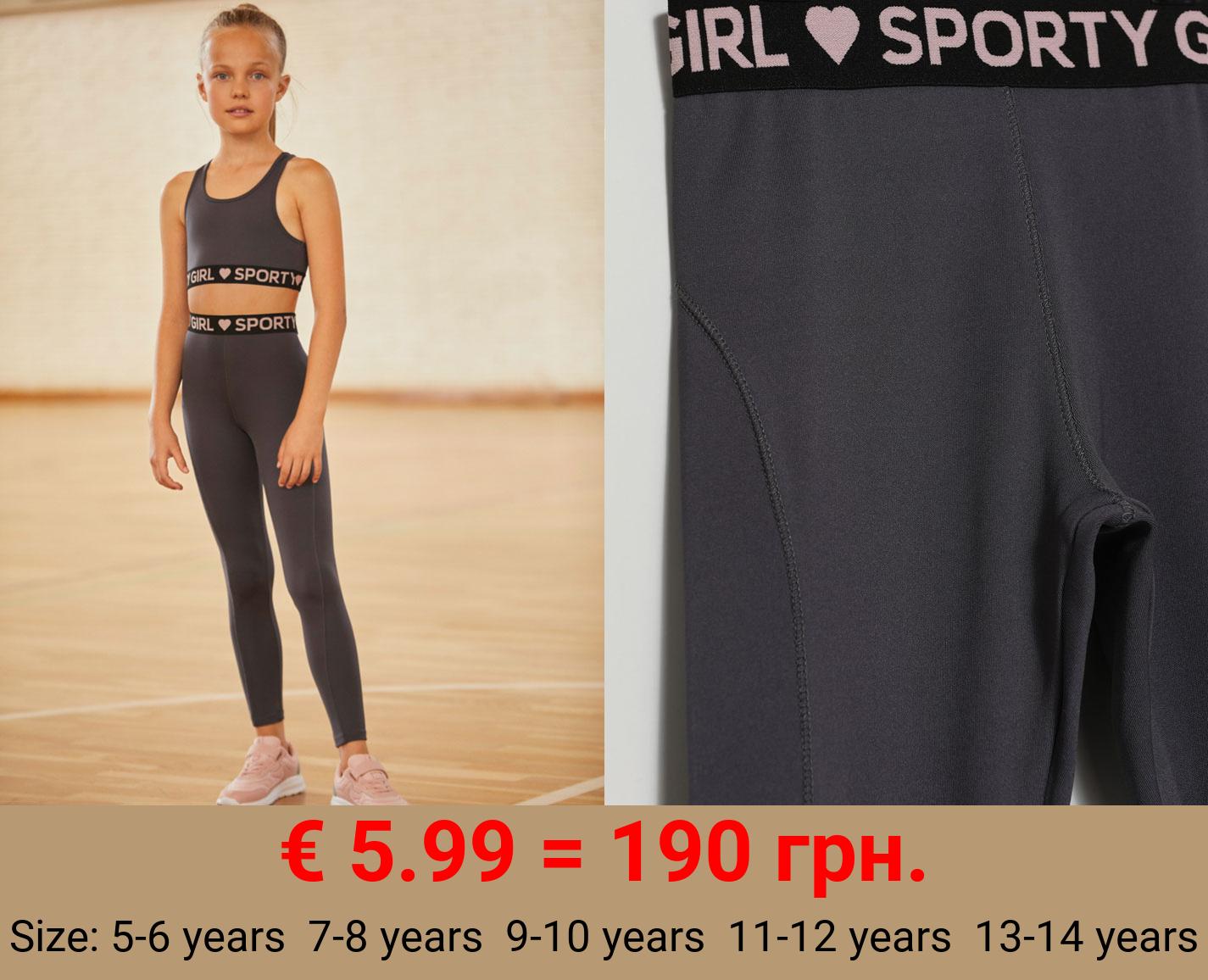 Sports leggings with slogan